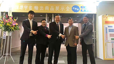Attend the first Liaoning export commodities (Osaka, Japan) exhibition and promote China Japan medical industry cooperation