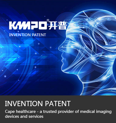 Committed to scientific and technological innovation, has won 81 national patents